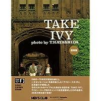 TAKE IVY 表紙画像