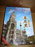 Around The World - Munich, Germany Travel DVD