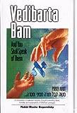 img - for Vedibarta Bam: Pirkei Avot book / textbook / text book
