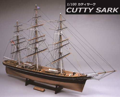Woody Joe 1 / 100 Cutty Sark hood without wooden sailing ship model Kit