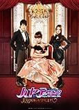 [DVD]ハヤテのごとく!~美男<イケメン>執事がお守りします~DVD-SET1