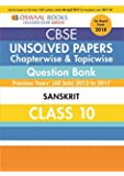 Oswaal Unsolved Paper Question Bank Class 10 Sanskrit (Mar.2018 Exam)