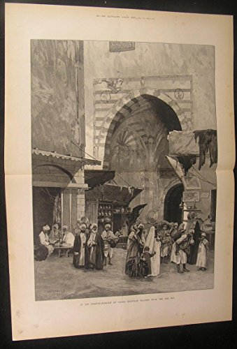 Islamic Antique (Grand Marketplace Islamic District Cairo Trader 1882 antique wood engraved print)