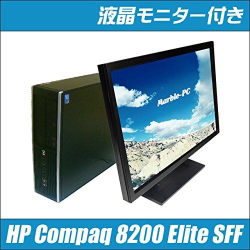 【待望★】 HP Compaq 8200 Compaq Elite SF 22インチワイド液晶モニター付き Elite コアi5搭載 メモリ4GB B0749KTLSW HDD250GB Windows10 B0749KTLSW, アカギムラ:a4958e5f --- arbimovel.dominiotemporario.com
