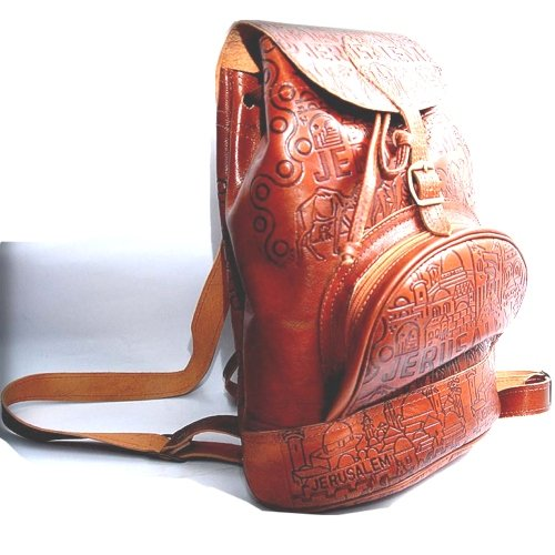 Holy Land Market Leather Back Bag 40 cm OR 16 inches Large