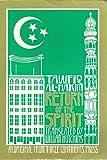 The Return of the Spirit, Tawfiq Al-Hakim, 0894104268