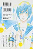 Ame Nochi Hare Vol.6 (Clear Weather After the Rain) [In Japanese]