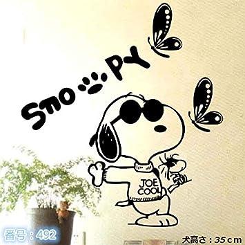 Amazoncojp Snoopy スヌーピー ウォールステッカー 壁紙シール 子供