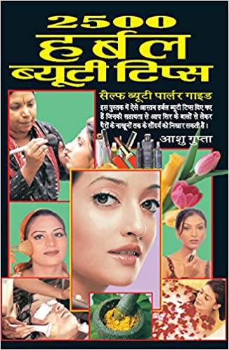 Beauty Tips Book
