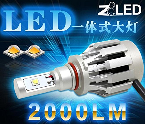 Quality Headlight 4000lumen 6500k Conversion