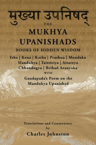 The-Mukhya-Upanishads-Books-of-Hidden-Wisdom
