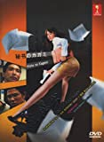 Secret Secretary / Hisho No Kagami (Japanese tv series w. English Sub, All region DVD Version)