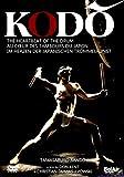 Kodo - Heartbeat of the Drum [DVD] [Import]
