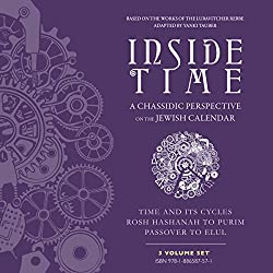Inside Time 3 Volume Set