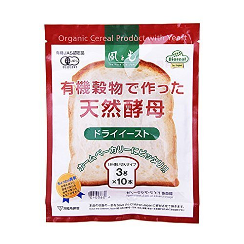 Natural yeast 30g made with wind and light organic grain (3gx10 bags)
