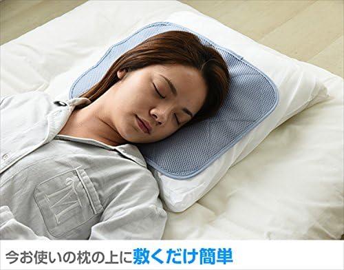 山善 枕カバー 幅30×奥行40×高さ0cm ひんやり素材 リバーシブル(裏地メッシュ) ブルー SKP-3040(BL)