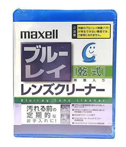 Maxell Cleaning Bluray Lens PS3 / PS4 Dry Type Bluray Error Cleaning Kit