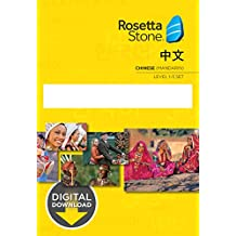 Learn Chinese: Rosetta Stone - Chinese (Mandarin) Levels 1-5 [Mac Key Card Download]