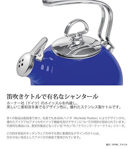 Chantal Copper Classic Teakettle-1.8 Quart by Chantal (Image #8)