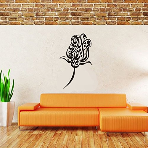 Fenleo Rose Wall Stickers Art Islamic Decal Wall Calligraphy Vinyl Allah Arabic Muslim Arab Quran