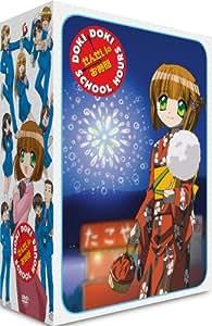 Doki Doki School Hours - Complete Boxed Set