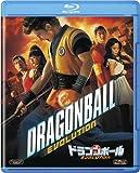 ドラゴンボール EVOLUTION [Blu-ray]