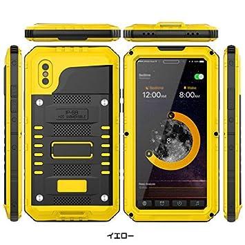 07e0b4c45a 【Fine】Apple iphone X ケース 耐衝撃 アイフォンX カバー 防塵 防水 アーマーケース