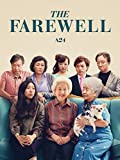 The Farewell poster thumbnail