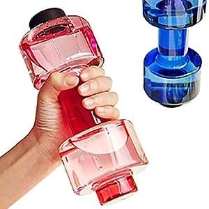 Bazaar Mancuerna 550ml deporte en forma de botella taza de agua del ejercicio del gym botella