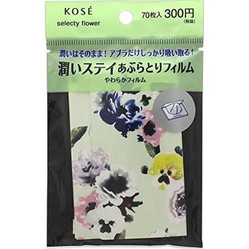 Kose Conv. CONC Selecti Flower Uruoi Stay Oil Blotting Film 70 Sheets (Set of 3