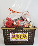 Assorted Japanese Junk Food Snack ''Dagashi'' Basketful of 78 Packs of 54 Types