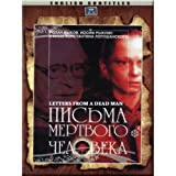 Letters from a Dead Man / Dead Man's Letters / Pisma mertvogo cheloveka (English Subtitles)