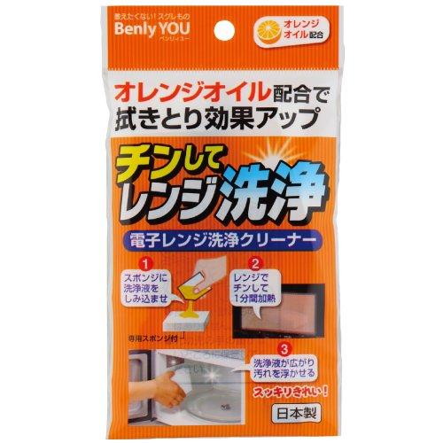 nuke-wipe-microwave-oven-cleaner-2-pack