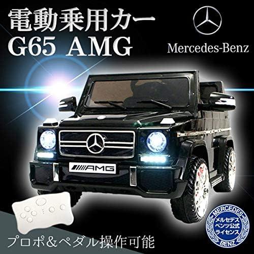 Mercedess-Benz G55 ゲレンデ メルセデス ベンツ 電動乗用カー プロポ付き 乗用玩具 子供用