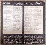 OZZY OZBOURNE Diary Of A Madman LP Vinyl & Cover VG+ 1981 FZ 37492
