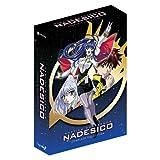 Martian Successor Nadesico: Complete Collection
