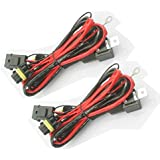 universal wire wiring harness fuse relay. Black Bedroom Furniture Sets. Home Design Ideas
