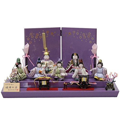 雛人形 平飾り木目込み七人揃 遊園の宴225 幅45cm 3mk42 柿沼東光 紫のお雛様   B075GFWHHF