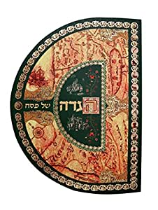 Haggadah for Passover Seder Night. Jewish Holdiay. Made in Israel. Soft Cover. Great Gift For: Shabbat Pasover Rabbi Bridesmaid Temple Chupah Wedding Housewarming Thanksgiving Anniversary Morhter's Day Bar Mitzvah Bat Mitzva and Jewish Homes. Jewish Art