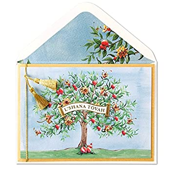jewish new year card by papyrus cards pomegranate tree