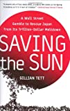 Saving the Sun, Gillian Tett, 006055424X
