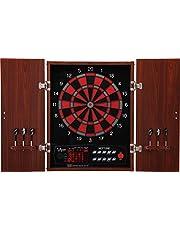 Amazon.co.uk | Dartboard Cabinets
