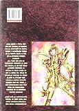 Saint Seiya 3 Next Dimension Myth Of Hades (Spanish Edition)