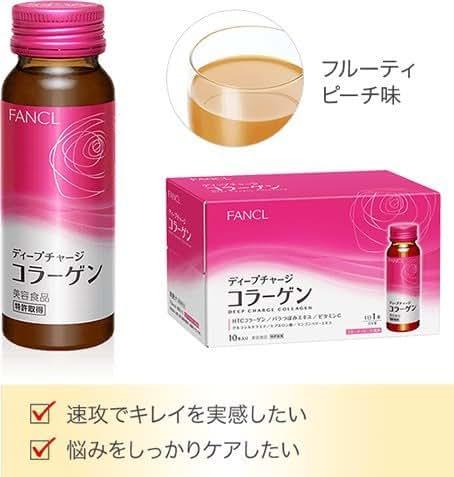 FANCL HTC Collagen DX Tense Up Drink for Radiant Skin Japan 5 Set