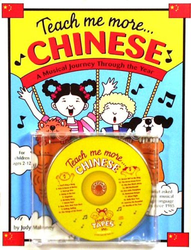 Teach Me More Chinese (Paperback and Audio CD): A Musical Journey Through the Year by Brand: Teach Me Tapes