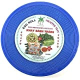 Large Spring Roll/Egg Roll Wrapper Tray (12 pcs) - 13 inch (33cm)