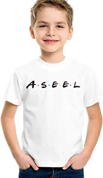aseel T-Shirt for Boys, Size 38 EU, White