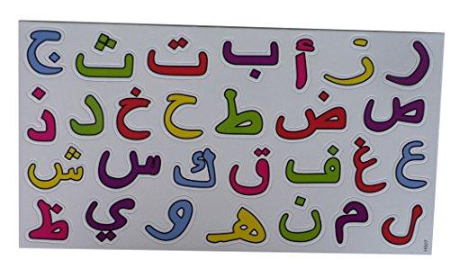 Magnetic Arabic Letter Alif Ba Ta H507 Jigsaw Peg Puzzle Teach Kid to Learn Quran Alphabet Islam Islamic Muslim Children Toy (Best Way To Learn Quran)