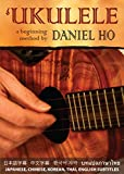 Ukulele -- A Beginning Method (DVD)