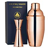 ALOONO Cocktail Shaker Set by 18oz Weighted Martini Shaker and Japanese Jigger (0.5oz - 2oz), 18/8 Professional Stainless Steel Cocktail Set with Recipes and Greeting Card - Copper Plated